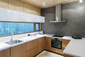 Modern Kitchen Style Design Melbourne